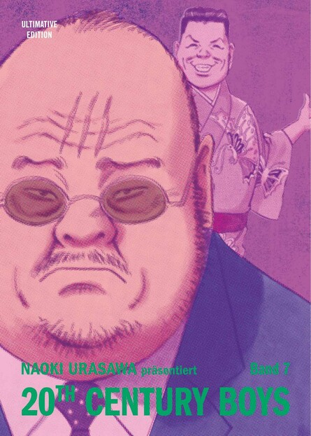 20th Century Boys: Ultimative Edition 7