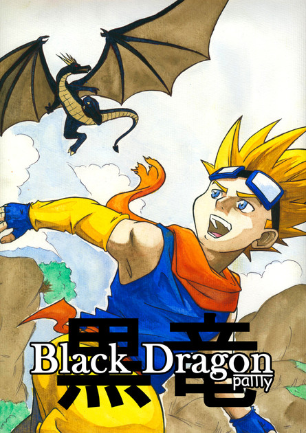 Black Dragon - Kapitel 1
