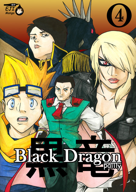 Black Dragon - Kapitel 22